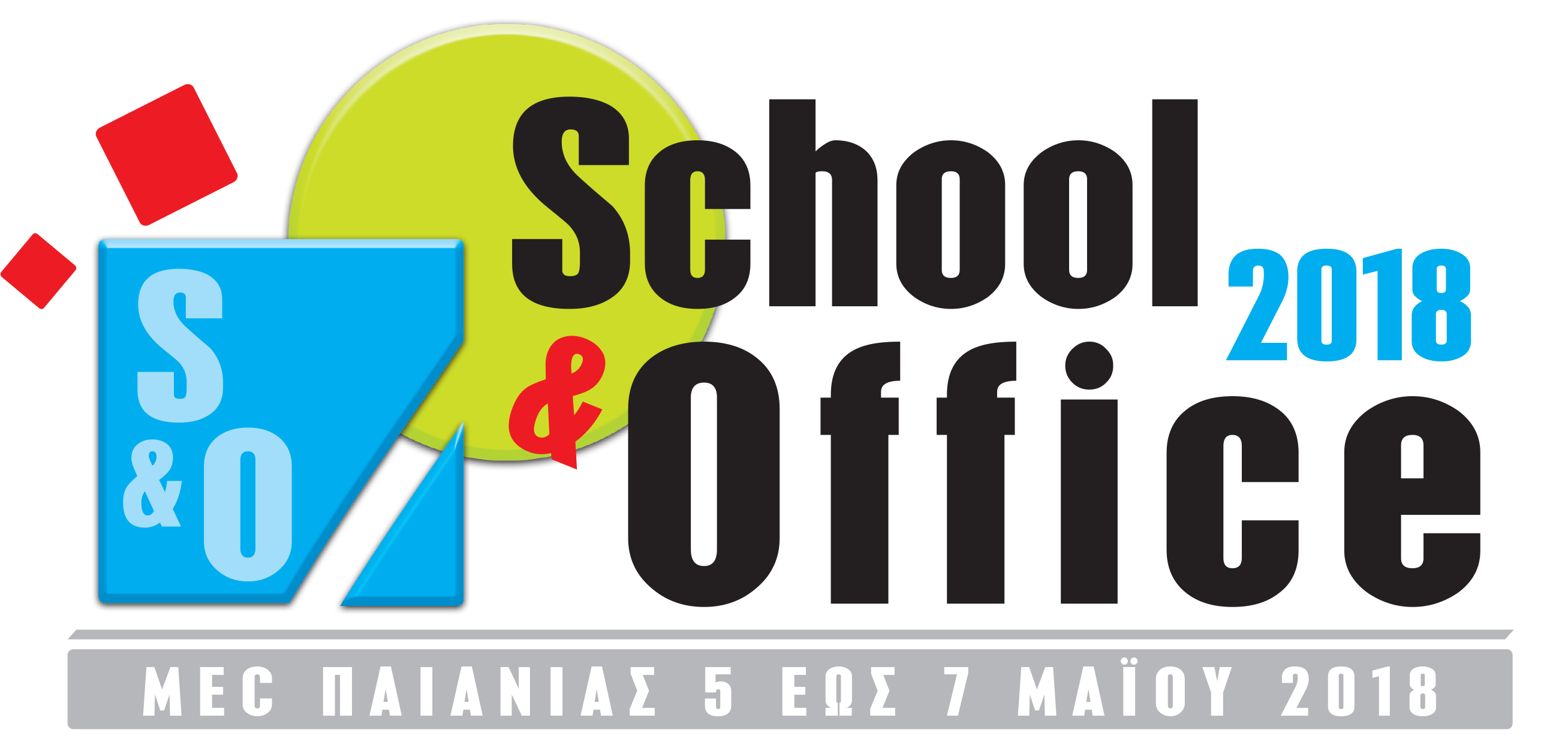 School & Office 2018